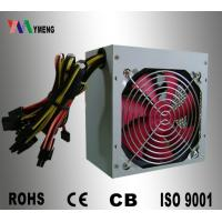 China colorful computer power supply ATX250W on sale