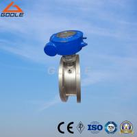 Buy cheap Steam Jacket Butterfly Valve (GABD343H) from wholesalers