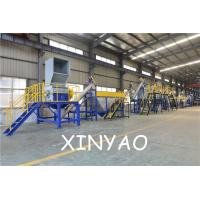 Buy cheap 1500 Kg / Hour PET Bottle Washing Line For Plastic Bottle Recycling Plant from wholesalers