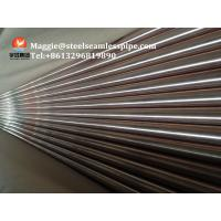 Buy cheap Cooper Nicekl Alloy Tube For Heat Exchanger ASME SB111-( 90CU10NI)C70600 product
