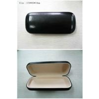 Buy cheap DS-509 Lightweight Jasper Conran Glasses Case With Embossing Logo from wholesalers