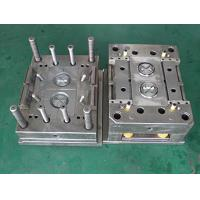 Buy cheap Custom OEM Professional Injection Mould Maker for Auto Connector Mold Plastic Parts,Vehicle products Moulds from wholesalers