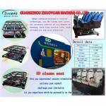 Buy cheap full set of 4D 5D 6D 7D cinema from wholesalers