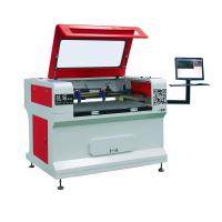 Buy cheap Small Leather Etching Machine Biaxial Asynchronous from wholesalers