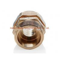Buy cheap Forged technics male thread brass fitting for plumbing pex-al pex pipe from wholesalers