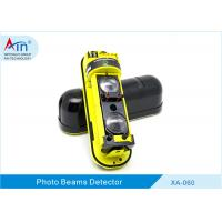 Buy cheap Pulse Infrared Outdoor Photoelectric Beam Sensor Adopt Unique Base Design from wholesalers
