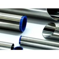 "1 1/2""  X .065"" Wall Stainless Steel Sanitary Tubing 3A Certified For Chemical Industry"