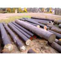 Buy cheap Forged Carbon Steel Round Bar from wholesalers