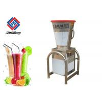 Buy cheap 8000cc Vegetable Processing Equipment ,  Apple Ginger Mango Pineapple Juice Extractor Machine from wholesalers