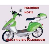 Buy cheap electric bikes and electric bicycles and motor bikes from wholesalers