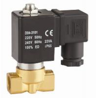 """Mini Electric 24V 2 Way Air Solenoid Valve  Normally Open 1/8"""" ~ 1/4"""""""