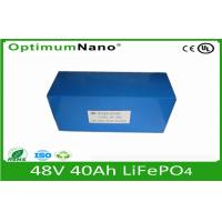 Buy cheap High Efficient Charge 40ah Motive Power Batteries 48v For Ev Car , No Memory Effects from wholesalers