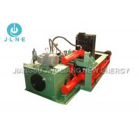 Buy cheap Low Price Waste Copper Hydraulic Metal Baling Scrap Processing Machines from wholesalers