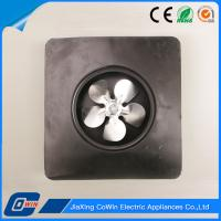 Buy cheap Powerful 12V Solar Attic Vent Fan Energy Saving With 400 Cfm Output Capacity from wholesalers