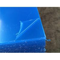 Buy cheap Decorative 4mm Frosted PMMA Acrylic Sheet Clear Blue , Custom Size from wholesalers