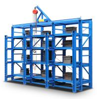 Buy cheap Drawer Style Heavy Duty Storage Racks / Metal Mould Storage Racks For Electronic Industry from wholesalers