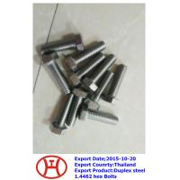 Buy cheap Duplex steel 1.4462 hex Bolts from wholesalers