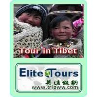 Buy cheap Tour Arrangement,  International & Domestic Air Ticket & Hotel Booking from wholesalers