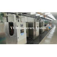Buy cheap Roto Gravure printing PP material electroplating machine for electro-mechanically engraved rollers flexible packaging from wholesalers