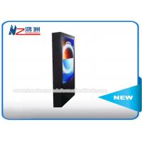 IR Multi Touch Screen Digital Advertising Kiosk With Waterproof Cabinet / Air - Conditioner Manufactures