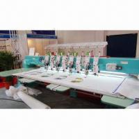 Buy cheap Sequins/Cording/Taping/Jigzag/Flat Mix Fuction Embroidery Machine from wholesalers