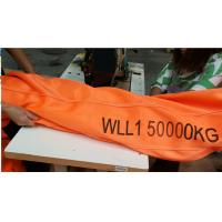 Buy cheap Heavy Duty Round Lifting Slings Wll 150ton High Strength Single Tube Sleeve from wholesalers