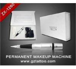 Buy cheap Top Permanent Makeup Tattoo Gun (ZX-1260) from wholesalers