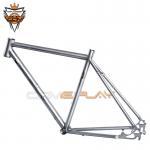 Buy cheap Wide Tire Road Titanium Bike Frame Hand Brush Ti3AL2.5V Ti6Al4V Material from wholesalers