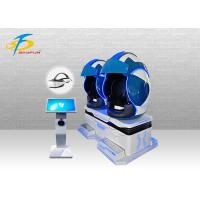 Buy cheap Deepoon E3 Glasses 5 Effect VR Egg Chair / 9D Virtual Reality Machine product