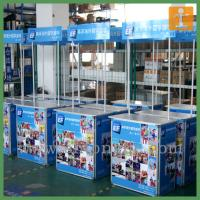 Buy cheap Promotion Counter, Display Stand from wholesalers