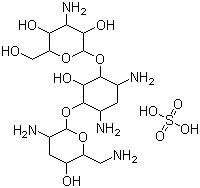 Tobramycin Sulphate Antibiotics Drugs For Bacterial Infections CAS 79645-27-5 Manufactures