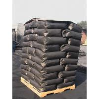 Buy cheap Pigment carbon black for Filament fiber and staple fiber(High purity).-www.beilum.com from wholesalers