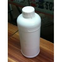 Buy cheap Ca USA Domestic Growth Hormone Releasing Peptide - 6 GHRP-6 White Lyophilized Freeze Dried Powder from wholesalers