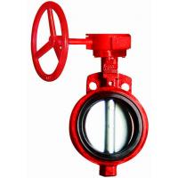Buy cheap Worm Gear Wafer High Performance Butterfly Valves Used In Chemical from wholesalers