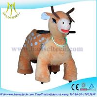 China Hansel bike motorized child cover plush toys play by play kids ride on toys on sale