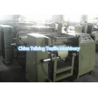China good quality axis machine for winding yarn thread such as  pp,terylene,nylon etc.China company tellsing on sale