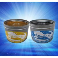 Buy cheap Sublimation Heat Transfer Offset Ink (ZHONGLIQI) from wholesalers