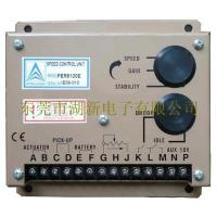 Buy cheap Generator speed governor ESD 5120 speed controller from wholesalers