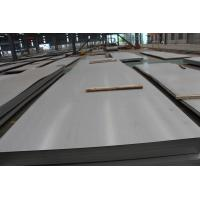 Buy cheap 1000-1800mm Width Stainless Steel Diamond Plate , Polished Stainless Steel Sheet ISO from wholesalers