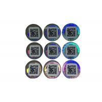Buy cheap Plain Laser Film Custom Hologram Sticker Printing With Glassine Paper product