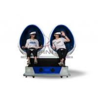 Wholesale Infinity 720 Rotation 9D Egg VR Cinema / VR Roller Coaster Games Movies 2 Seats Virtual Reality Equipment from china suppliers