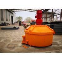 Buy cheap Refractory Materials Counter Current Mixer Environmental Protection Hydraulic System from wholesalers