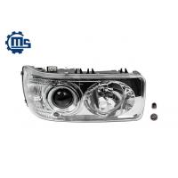 Buy cheap Headlamp Suitable for DAF Truck Electrical Parts 1636911 1699933 Head Light European Truck from wholesalers