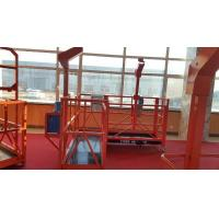 Buy cheap ZLP800 Steel Rope Suspended Platform / Aluminium Access Platforms CE Certificated from wholesalers
