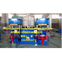 Wholesale Rubber pads making machine, Rubber vulcanizing press machine from china suppliers