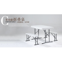 Buy cheap 3PCS Camping Plastic Folding Picnic Table Sets With Chair from wholesalers