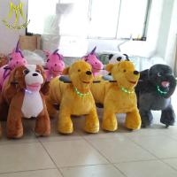 Buy cheap Hansel amusement park animal pet game machine plush horse toy scooter for kids from wholesalers