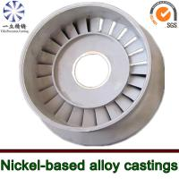 Buy cheap nickel base alloy and stainless steel parts used for ultralight aircraft from wholesalers