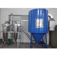 China Foodstuff Spray Drying Equipment Air Sweep For Sugar / Protein CE Approved on sale