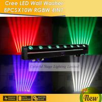 High quality 8x10W RGBW 4 IN 1 Quad color Cree Moving LED Bar Beam Manufactures